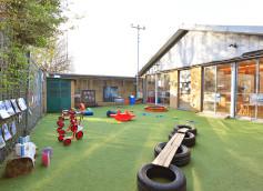 Bright Horizons Dulwich Day Nursery and Preschool, London, London