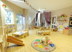 Bright Horizons Sutton Day Nursery and Preschool, Sutton, London