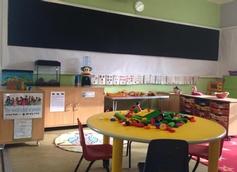 Ashford Family Nursery, Ashford, Kent