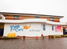 Kiddi Caru Day Nursery Torquay, Torquay, Devon