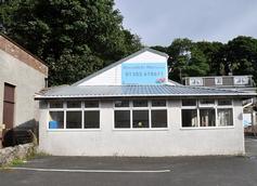 Rivendale Nursery, Bridge of Weir, Renfrewshire