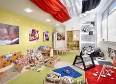 Bright Horizons Carshalton Day Nursery and Preschool, Carshalton, London