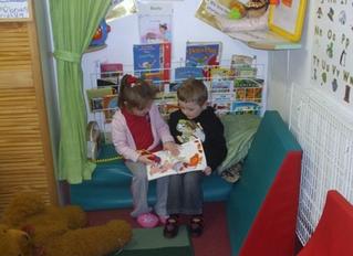 Bridgewood Day Nursery, Chatham, Kent