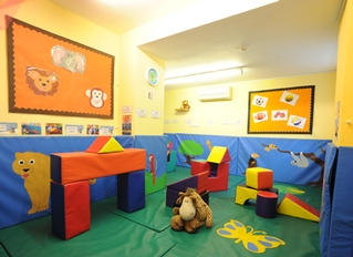 Bright Horizons Frimley Green Day Nursery and Preschool, Camberley, Surrey