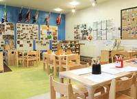 Bright Horizons Wandsworth Common Day Nursery and Preschool